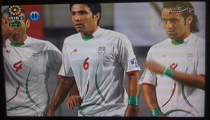 تصویر بازیکنان تیم ملی با دستبند سبز