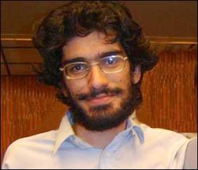 شهید محسن روح الامینی