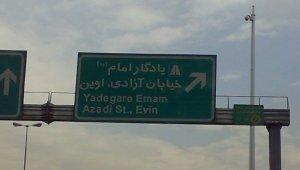 Azadi-Evin