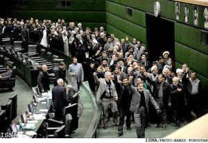 راهپیمایی در صحن مجلس