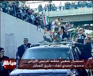 Ahmadinejad3